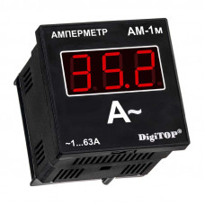 Амперметр щитовой однофазный DigiTOP АМ-1м